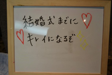 香川様ホワイトボード2