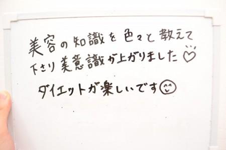DSC_7197