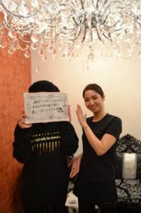 西田りえ様 お喜びの声2020.03.07