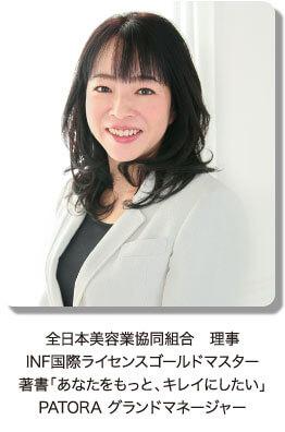 柳澤美恵子