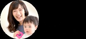 大阪府 32歳 主婦 Kさん