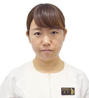 チーフ 松井